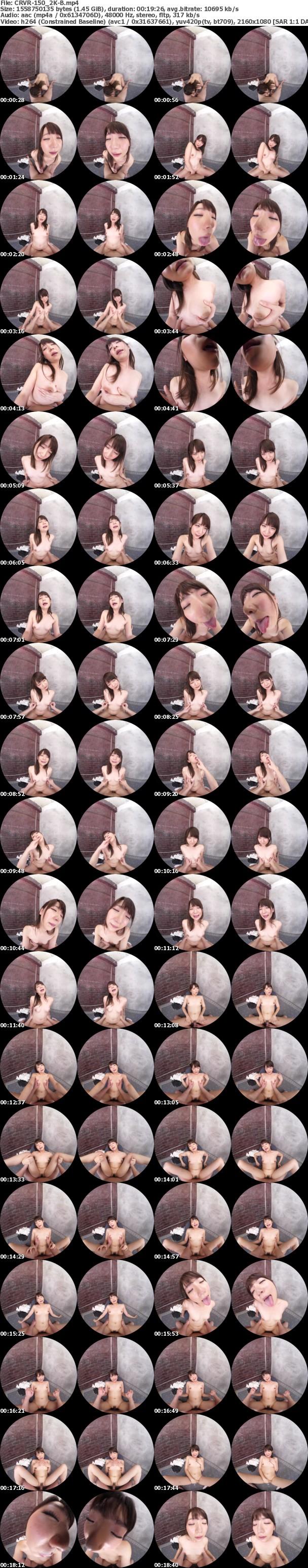 (VR) CRVR-150 【4K匠】これからこの娘をハメ撮ります。 清楚なお嬢様 ななほ