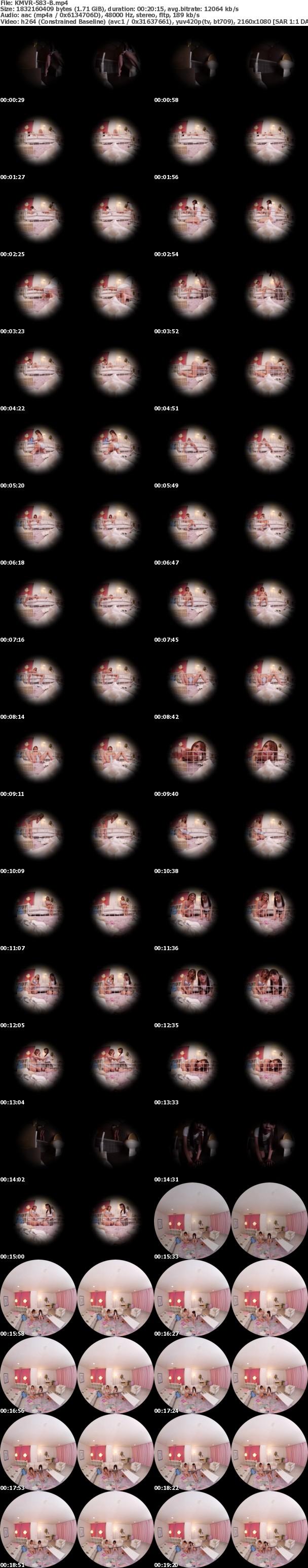 (VR) KVR1902-34 (KMVR-583) 寮に隠しカメラを仕掛けた盗撮犯を家に呼び出し、強制逆痴女3Pで犯すエロ過ぎ女子大生コンビ 花咲いあん あおいれな