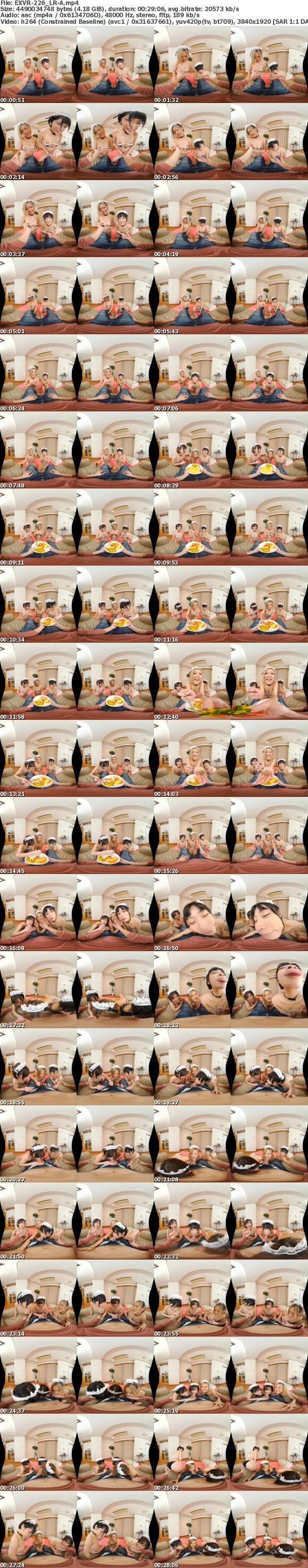 (VR) EXVR-226 美少女メイドと夢のハーレムプレイ メイドカフェスペシャル中出しコース編 天希ユリナ 綾乃優 森あす美