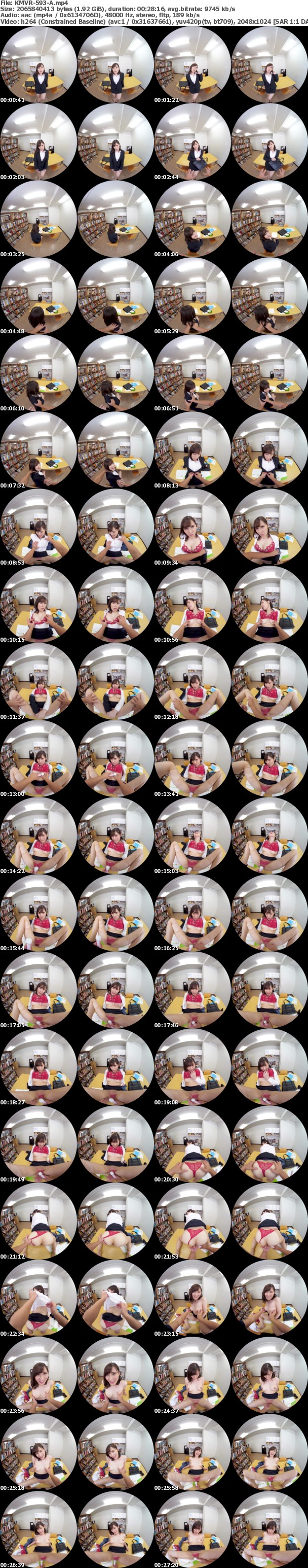 (VR) KMVR-593 快楽堕ち!!高嶺の花の美人OLに追撃ピストン!!イってもヤめない中出しSEX!! 皆瀬杏樹