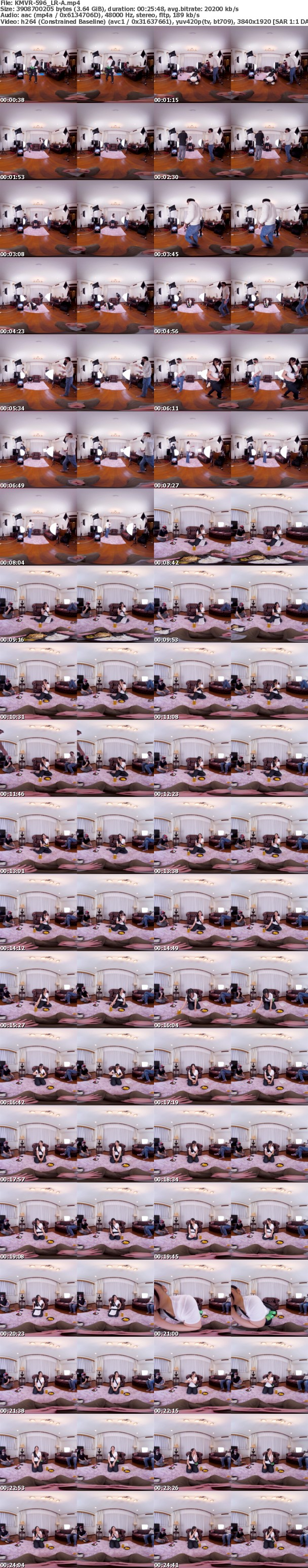 (VR) KMVR-596 【本当にあったHなAV体験談!】ピュアで可愛すぎる新人ADの現場奮闘記!「ホ…ホントにコレもするんですか…!?」初体験の連続で、お仕事中なのにエッチなスイッチが入ってしまい…。 川崎亜里沙