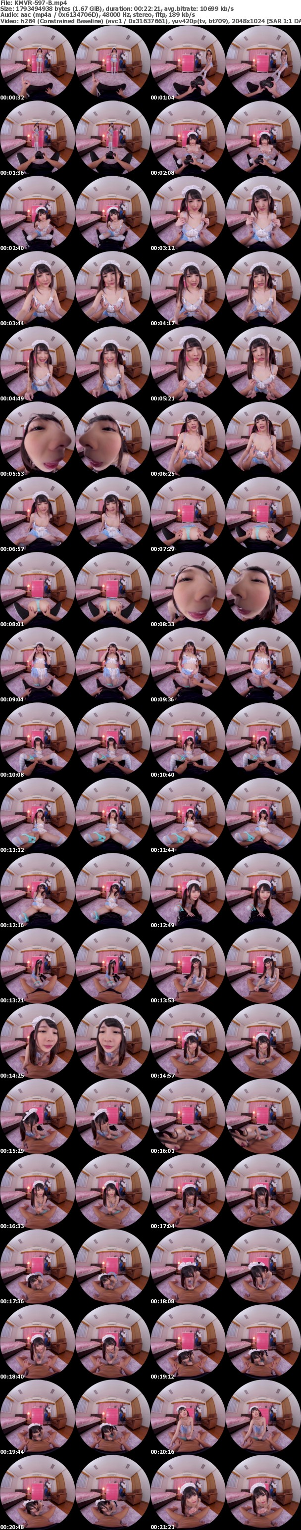 (VR) KMVR-597 10年に一人の美少女萌コスレイヤーがあなたの彼女!イチャイチャ撮影しながら可愛すぎるコスプレで行う生ハメ連続中出し撮影会 跡美しゅり