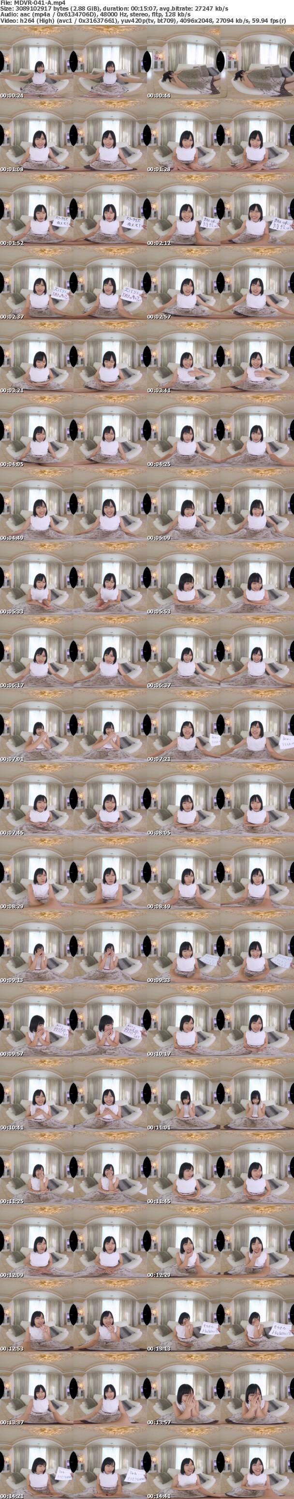 (VR) MDVR-041 MOODYZ Fresh 高画質VR 透明感あふれるパイパンスレンダー!新美かりん初VR作品!! 本当はエッチが大好きなお嬢様がアナタに見られながら!アナタのチ○ポで!潮吹きまくり&イキまくり!