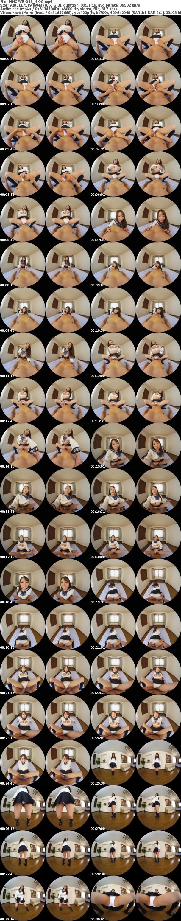 (VR) MMCPVR-013 【4K匠】女子●生の綿パンが大好き!綿パンティマニアックス!
