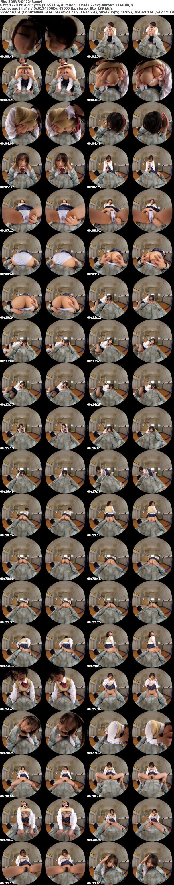 (VR) 3DSVR-0422 【サイレント レ×プVR】ロッカーの中に引きずり込み犯す 戸田真琴