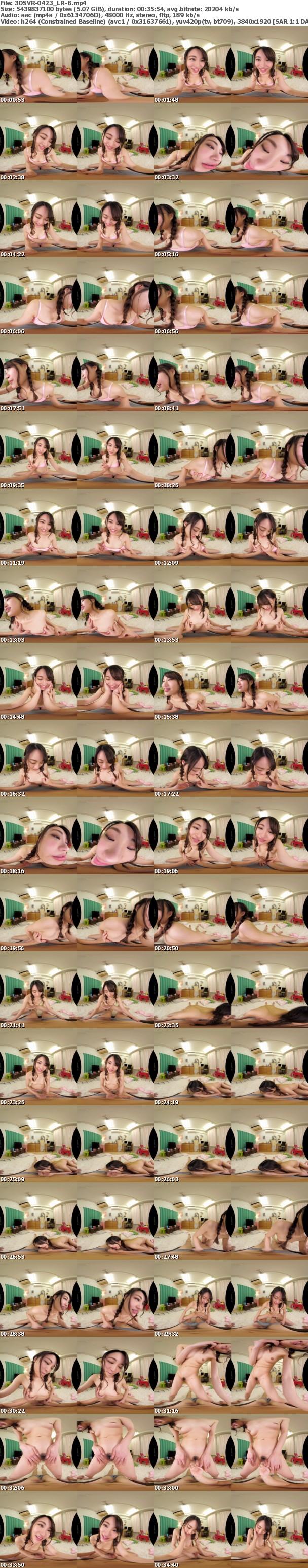 (VR) 3DSVR-0423 耳で感じるエロ 聴覚刺激VR 松田美子