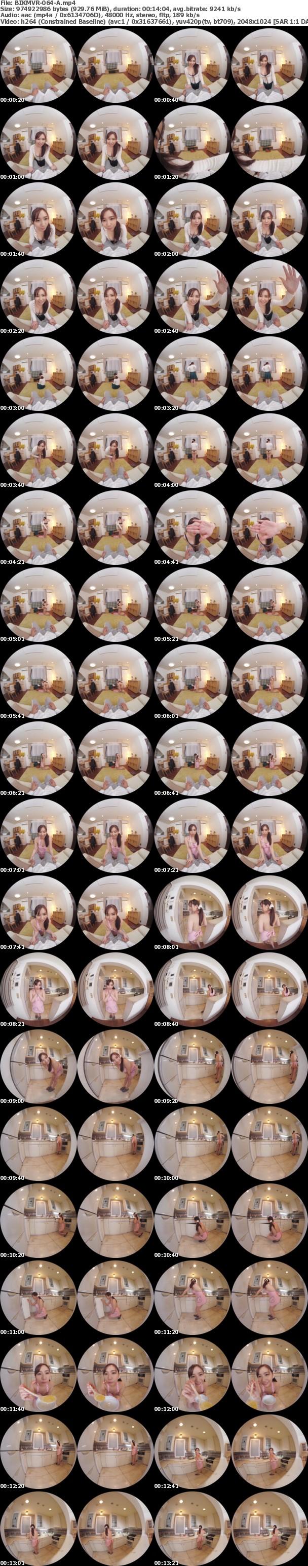 (VR) BIKMVR-064 バブみ全開!!大人を預かってくれるHカップ巨乳無認可中出し派遣保育士 笹倉杏