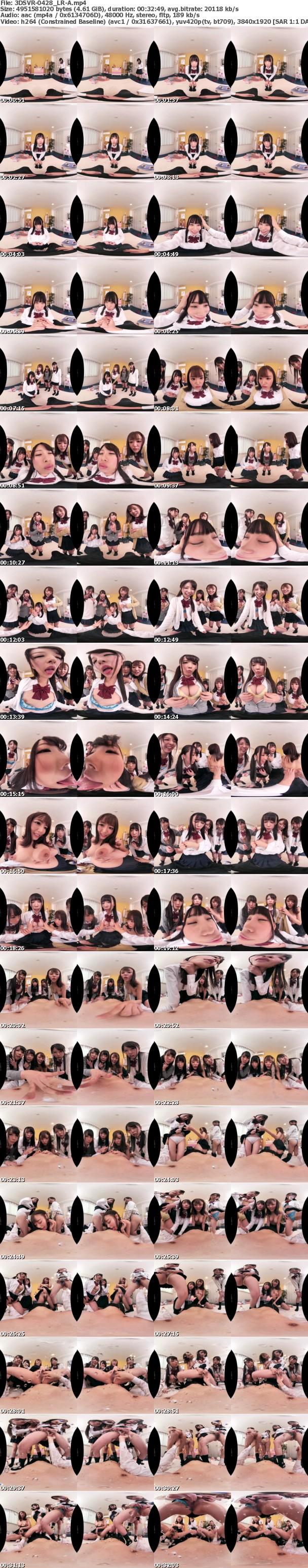 (VR) 3DSVR-0428 『顔面総攻撃VR 俺vs.女子○生たち』クラスメイト4人から唾たらし 顔舐め 尿 ハメ潮ぶっかけ!顔中汁まみれハーレム5P