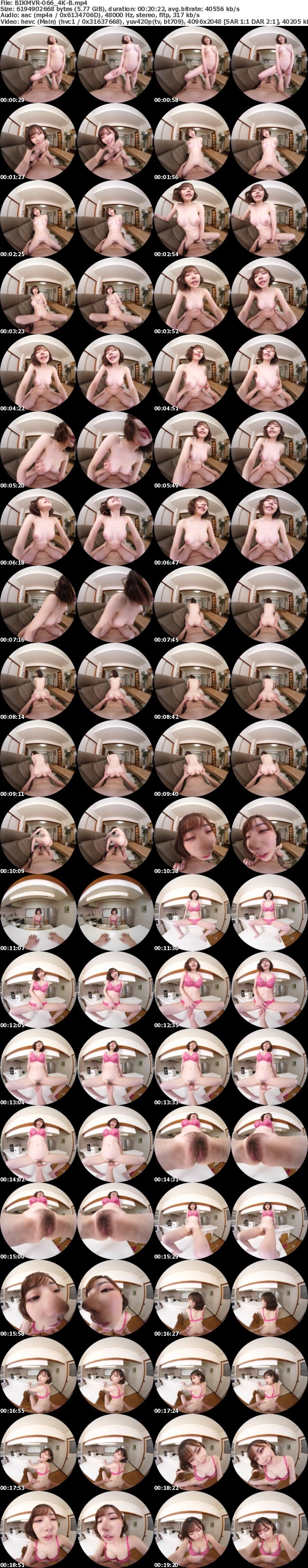 (VR) BIKMVR-066 【4K匠】新世代美女の凄テク射精術!口で!膣で!発射不可避のエロスキルで一日中男を満足させるSEXの天才 深田えいみ