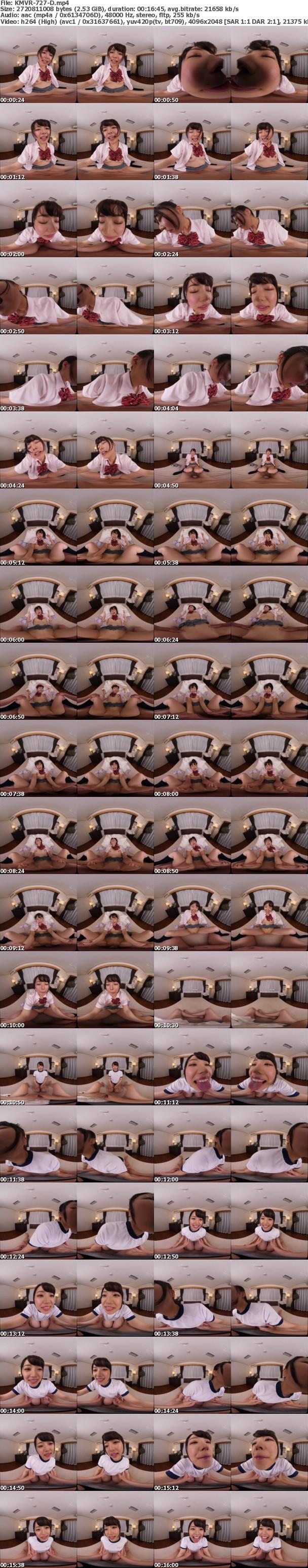 (VR) (LR) KMVR-727 一生で一番エロい敏感ピュア系コンパニオン!! 明日も指名したくなる学園系夜這い風俗店 宮沢ちはる