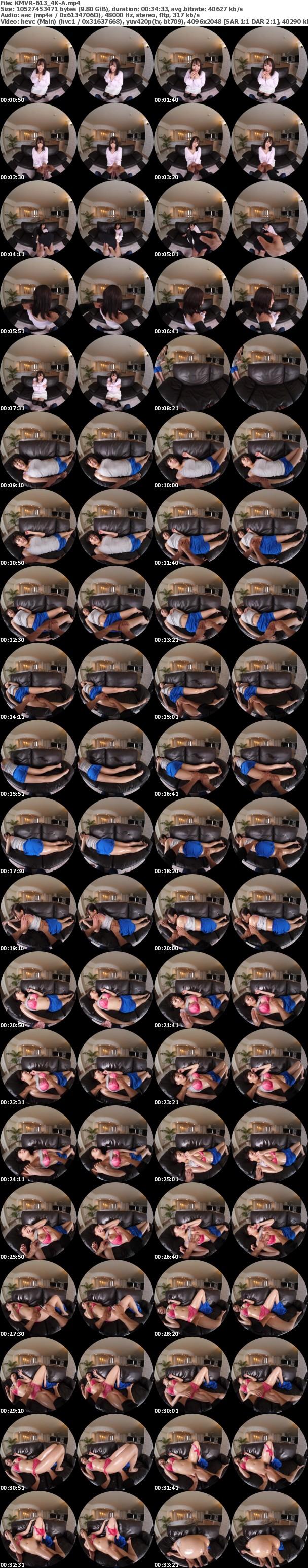 (VR) (4K) KVR1904-40 (KMVR-613) 【4K匠】【悲報】「悪徳出張ホスト体験!」のはずが、媚薬入りオイルでイキまくりの潮吹き中出しセックスになり、結果… 浜崎真緒