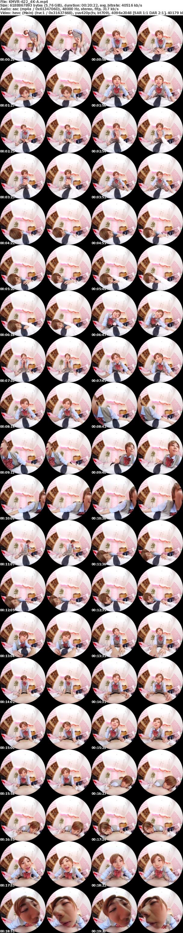 (VR) KVR1905-26 (KMVR-622) 【4K匠】【寝て見るVR】女子校生添い寝風俗 囁きでご奉仕高密着中出し!! 茜はるか