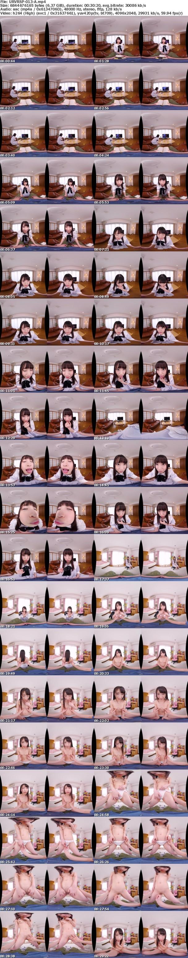 (VR) URVRSP-013 「お兄ちゃん、キスってどんな感じなの?」 ~キスに興味を持ち始めた思春期の妹と親には内緒の兄妹性交~ 冬愛ことね