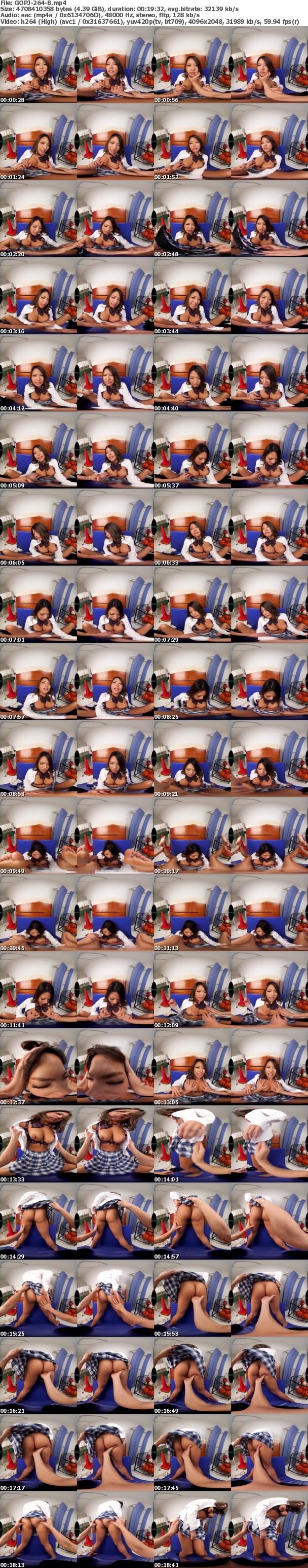 (VR) GOPJ-264 HQ 劇的超高画質 今井夏帆 密室で抵抗も虚しく無慈悲に…【黒ギャル恥辱編】 「お前マジかよ…何してんだよ…そんなとこ嗅ぐなよ…あっ…やっマジ無理…もうやめっ!はやく抜いて…もうやめて…やめろってホント…!」褐色の美しいカラダを貪る!