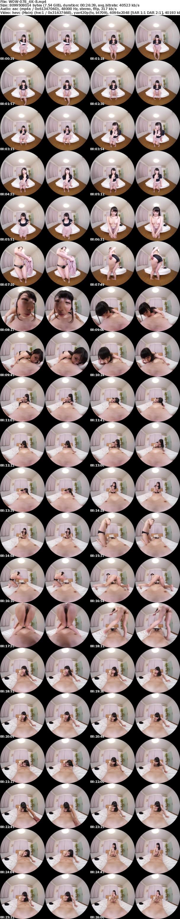 (VR) WOW-078 【4K匠】フェラ好き素人娘の絶品フェラチオ