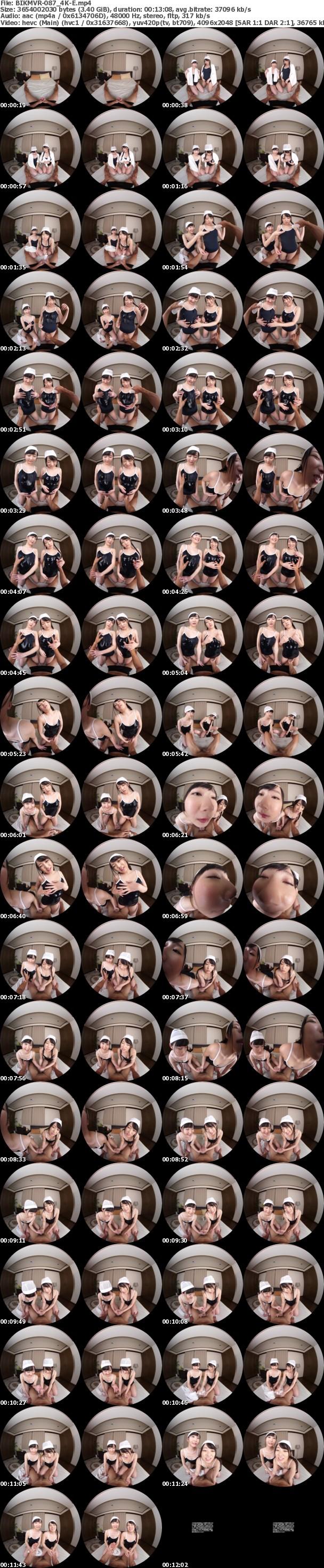 (VR) BIKMVR-087【4K匠】パパとママは知らない。性の快感に目覚めた姉妹の秘密のパパ活記録(仮) 平花/あまね弥生