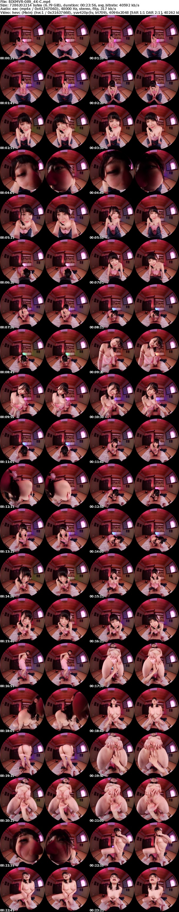 (VR) BIKMVR-089 【4K匠】激アツ激安の手コキオナクラ専門店で超プレミアムガールにまで上り詰めた神対応まいなちゃんのご奉仕裏オプション!! 優梨まいな