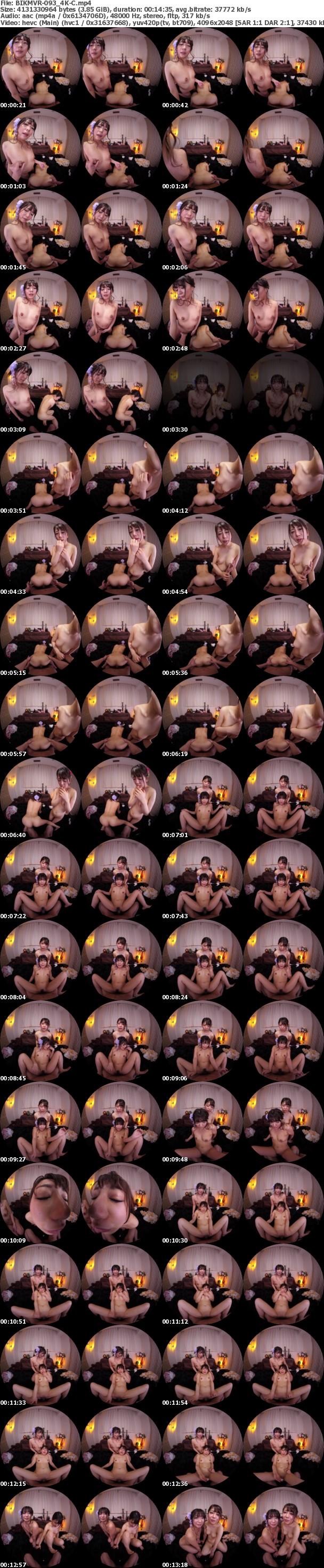 (VR) BIKMVR-093 【4K匠】【HQバイノーラル録音】都内某所の美少女高級耳かきマッサージ店 泉ひなの 有村のぞみ