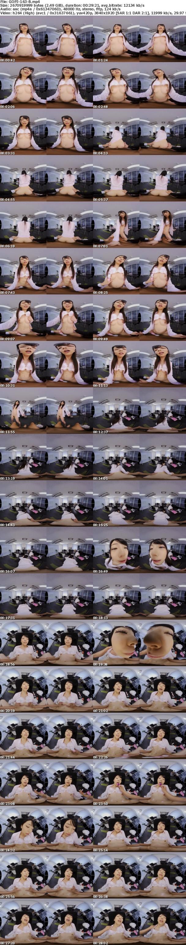 (VR) GOPJ-163 劇的高画質 新川優里 身を捧げて開発した! 即刻却下で捨て身の実演プレゼン!?「試せばわかりますよ、社長…一緒に気持ち良くなりましょ…失礼します…!」ヌルヌルぶるぶるで興奮度MAX 【2発射】