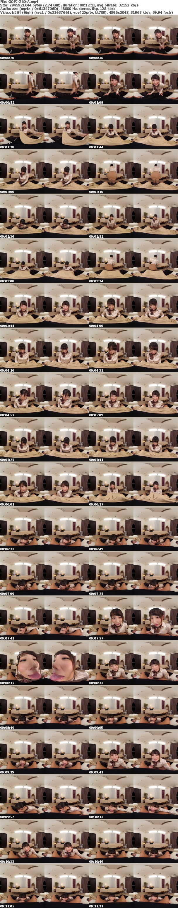 (VR) GOPJ-260 HQ 劇的超高画質 倉多まお エステ嬢まおが魅せる!鼠径部超絶マッサージテク 口内と手で施術する丹念なリンパ刺激で精子もズビュッと搾り取られ超快感!前立腺も巨尻とキツマンで擦られ再勃起フルチャージで中出しデトックス! 【2発射】