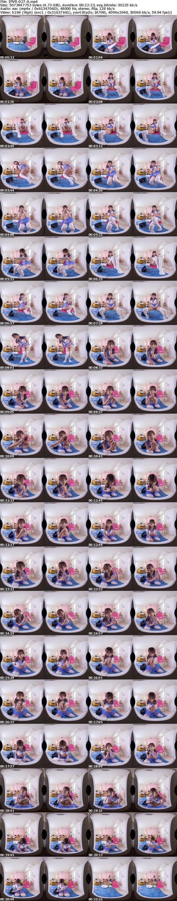 (VR) IPVR-027 ハイクオリティー 3D VR 「ギュッてして」ノーパンノーブラ透けコス 神対応アイドルリフレ 2Dで爆売れ作品が遂に3DVR化! 桃乃木かな