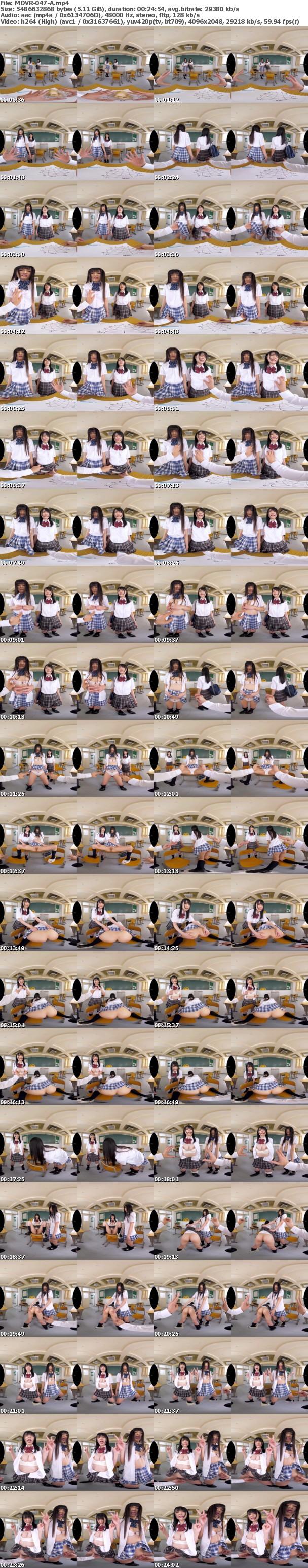 (VR) MDVR-047 エスパーになってクラスの女子を思いのままに操れるVR 神咲詩織 山井すず 藤波さとり
