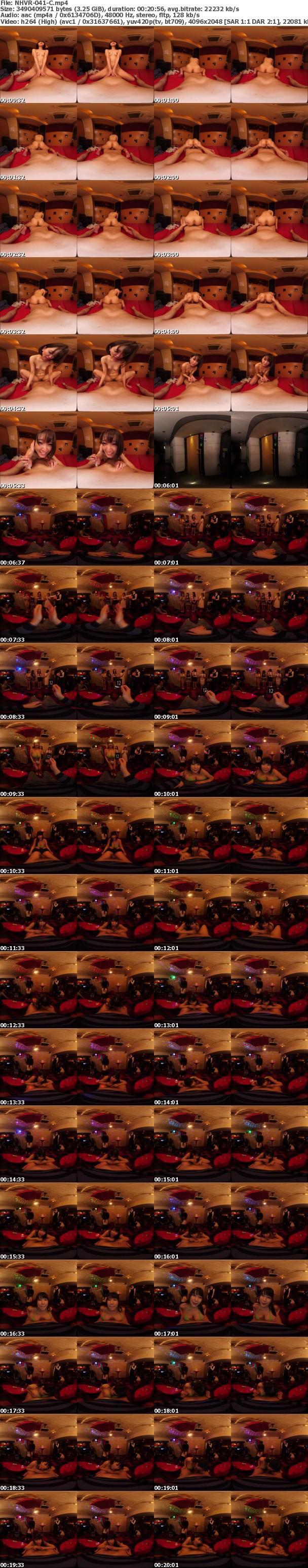 (VR) NHVR-041 歌舞伎町A店全面協力!本物店舗で撮影した超リアルハプニングバー体験 VR
