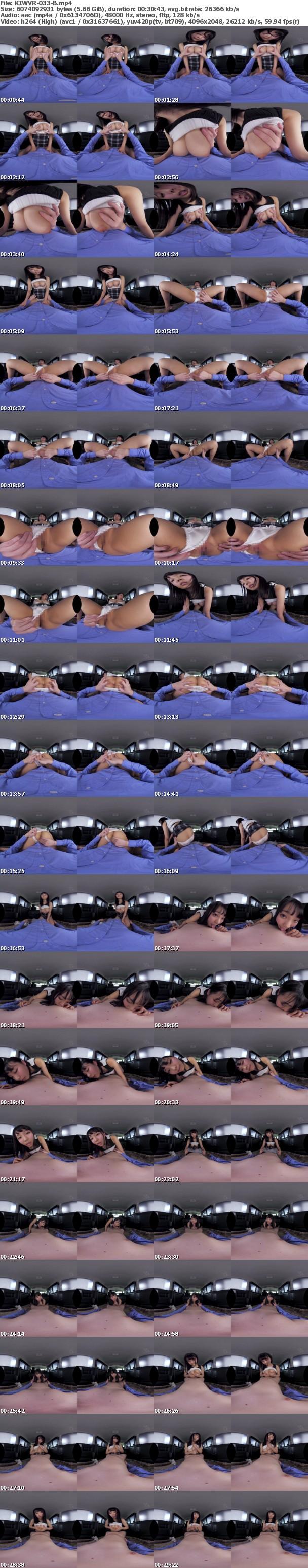 (VR) KIWVR-033 HQ超画質革命! ロケット神巨乳の『るかちゃん』と狭い車内でラブラブ密着◆中出しカーSEX! 稲場るか