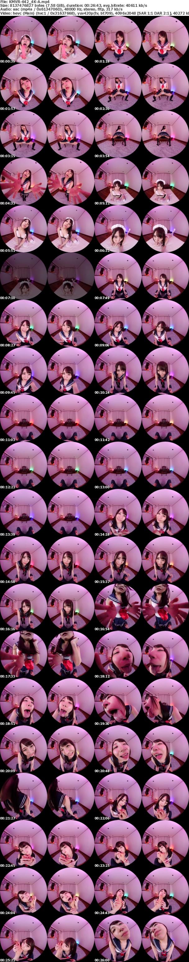 (VR) KVR1906-12 (KMVR-642) 【4K匠】究極のベロテクで顔面をしゃぶり尽くす'舐め専門ヘルス'のNo.1嬢と粘膜絡み合う特濃性交! 加藤ももか
