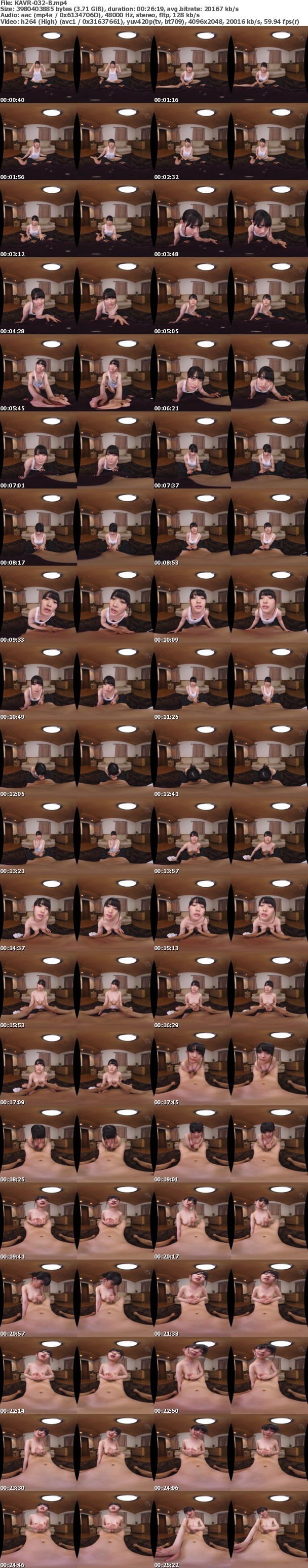 (VR) KAVR-032 お兄ちゃん連呼!仮想兄妹体験VR 妹に甘え声で超密着されて… 誘惑に負けちゃったボク 友利ほのか