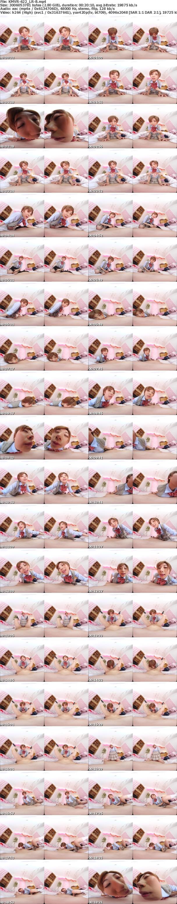 (VR) (LR) (KMVR-622)【寝て見るVR】女子校生添い寝風俗 囁きでご奉仕高密着中出し!! 茜はるか