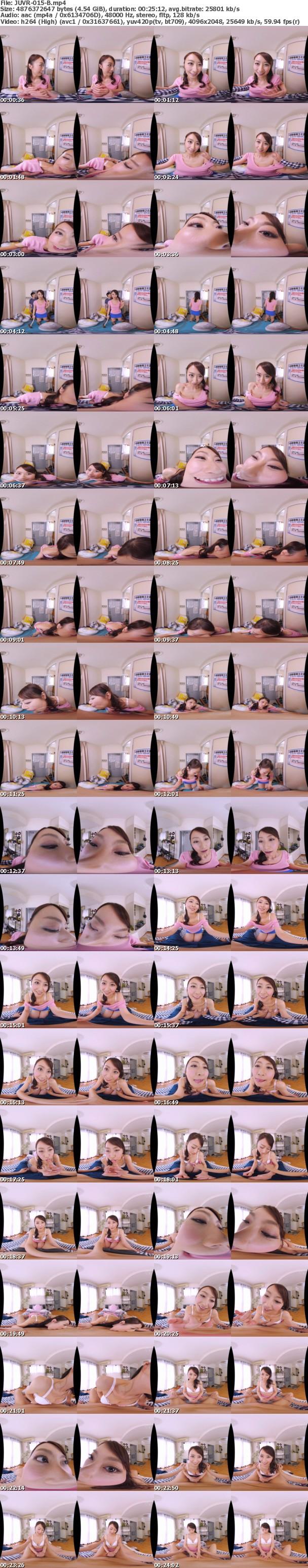 (VR) JUVR-015 マドンナ専属 青木玲 MadonnaVR初登場!! 無自覚ボディタッチをしてくる隣の奥さんといつの間にか身体を密着させて唾液をダラダラ垂らしながら舌を激しく絡め合うベロチューSEXをしてしまった