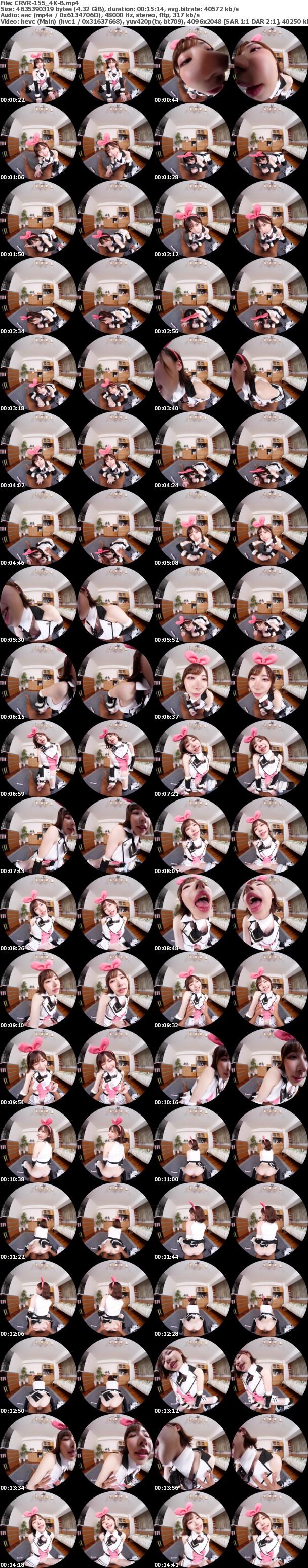 (VR) CRVR-155 【4K匠】深田えいみ 可愛いすぎる彼女にオナニー見せてとお願いしてみたッ!!思わずうっとり!美人過ぎるコスプレえいみの顔ガン見オナニーからのいちゃらぶエッチ!