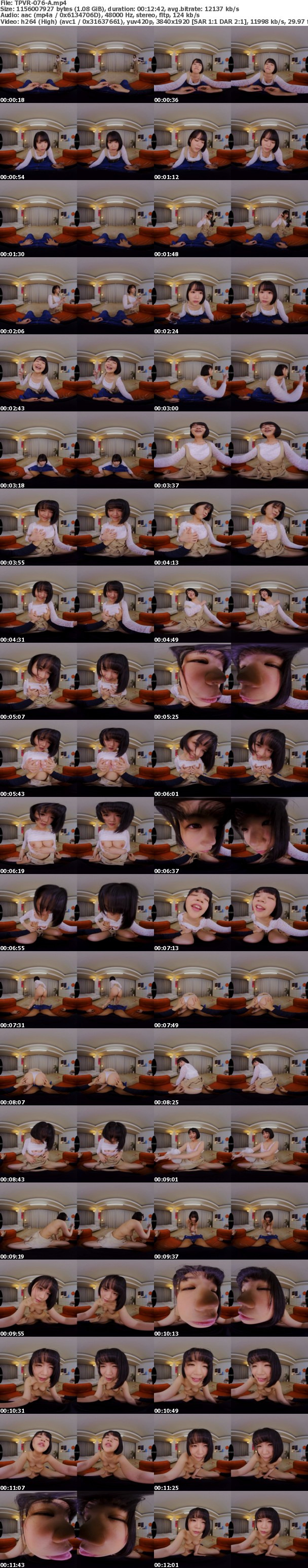 (VR) TPVR-076 高画質 鈴森ひなた Gカップ酔っ払ったツンデレ巨乳姉に逆夜這いされる!「見たい?おっぱい見たい?…うぅぅ…あぁお姉ちゃん舐めるの上手でしょ…うふふ…お姉ちゃんとセックスしようか!」
