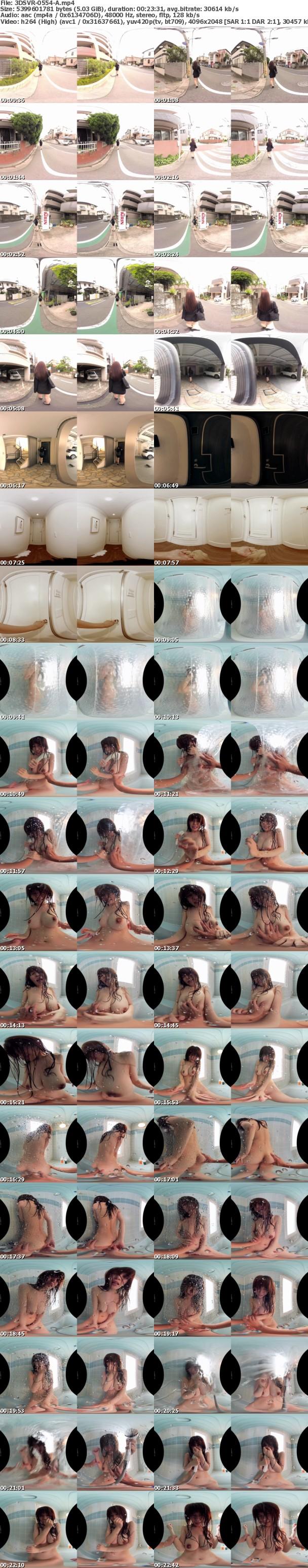 (VR) 3DSVR-0554 尾行VR【追跡バック視点】巨乳女教師に後ろから無理やりねじ込む!好き放題バック膣奥中出しできるVR みながわ千遥