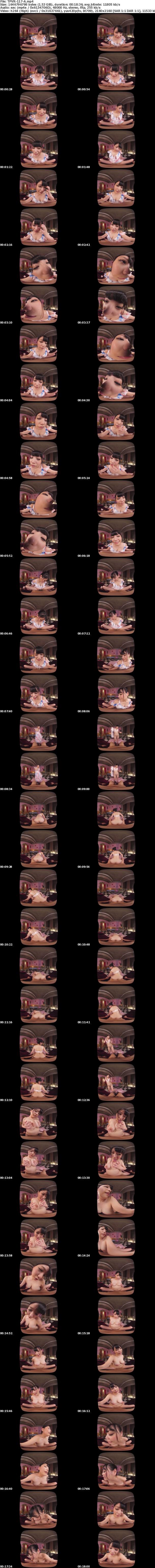 (VR) TPVR-117 天野美優 Hカップ爆乳即ハメ鉄板 無駄な事が一切なくひたすら絶頂に酔いしれる