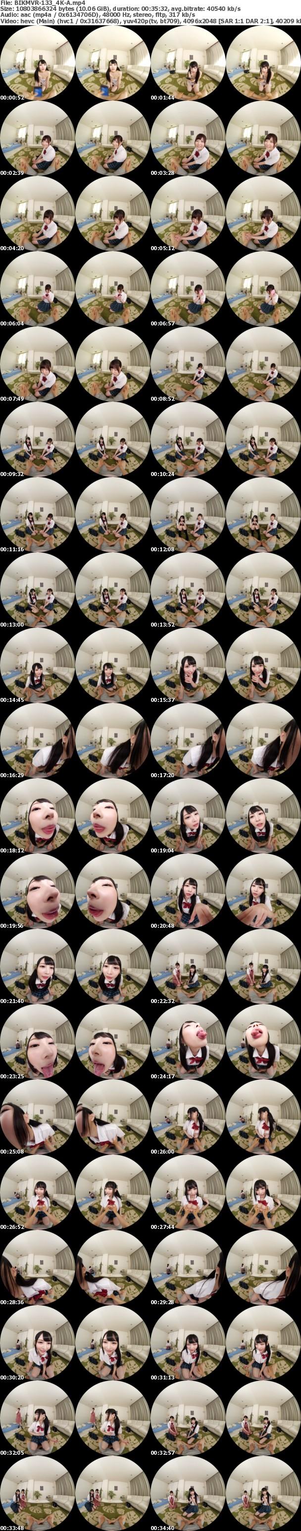 (VR) BIKMVR-133 【4K】小悪魔美少女の全力誘惑!?チート級にカワイイ同級生にヒソヒソ淫語で痴女られたボク 跡美しゅり