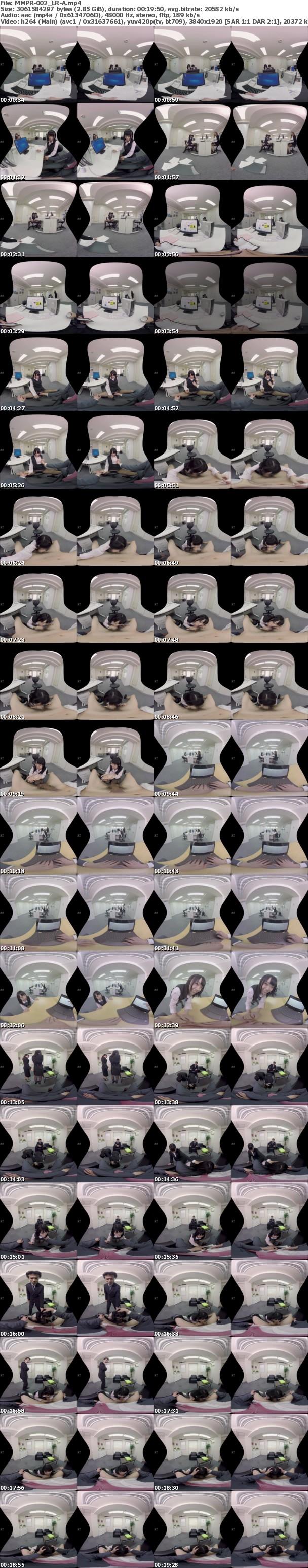 (VR) MMPR-002【超高画質30fps】ゆるかわダメOLひまわりちゃん 夏乃ひまわり