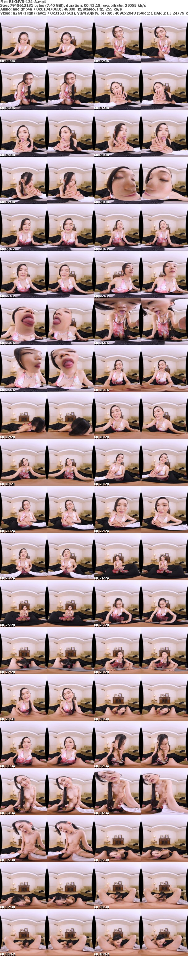 (VR) BIKMVR-134 高級美熟女体液専科 舐め癒やし倶楽部「ベロリーナ」 国仲涼香