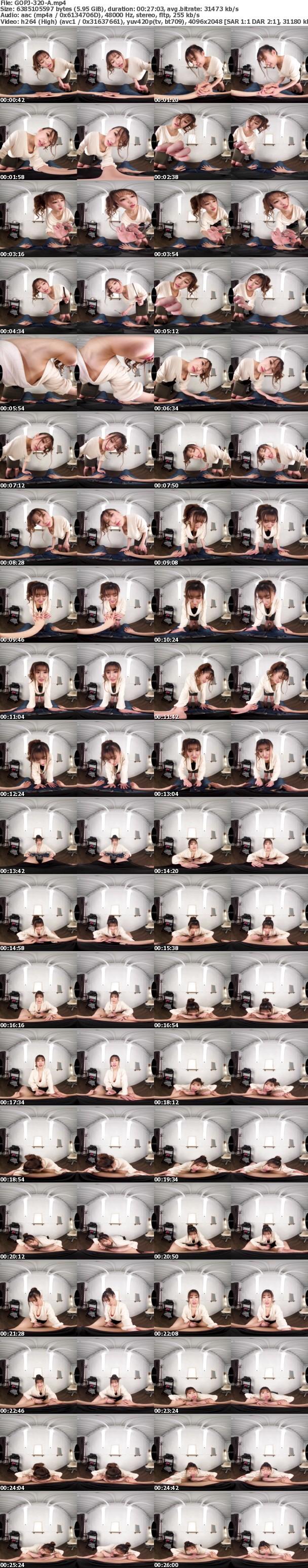 (VR) GOPJ-320 HQ 劇的超高画質 Hcup 美巨乳スタイリスト 23歳 前職:大手下着メーカー 近況:友達のカレシとエッチしちゃった///