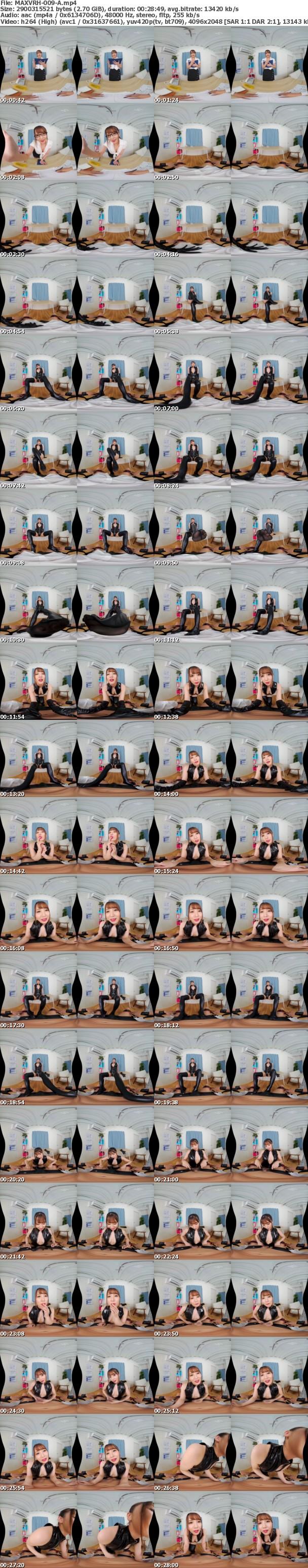 (VR) MAXVRH-009 HQ 60fps 社長秘書の友田彩也香が悩殺!変態社長に社長室で過剰サービス!!超接写でガン見過激プレイ!!