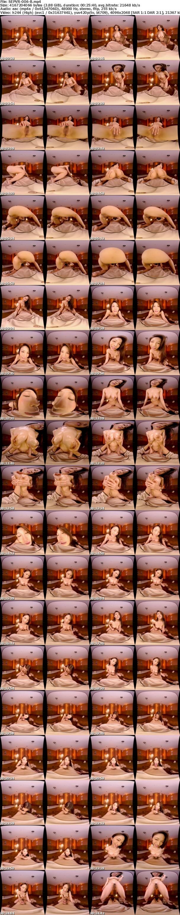 (VR) SEPVR-006 「神展開!混浴OK岩盤浴体験3DVR!カップルが僕を挟んで岩盤浴デート!汗だくの密着浴衣は乳首ビンビン!チラチラ見てると巨乳を見せつけ誘惑してきたので彼氏の横でNTR中出しセックス!身も心もデトックス出来ました。」 凛音とうか