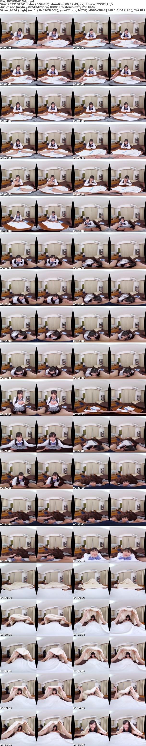 (VR) ROYVR-015 HQ超激的高画質 フェラ大好きドスケベ小悪魔女子!!小さい頃、超仲良しの幼馴染と久しぶりに再会したらフェラが大好きなドスケベ小悪魔女子になってビックリ!!…バキュームフェラされて何度もイッてしまったVR 当然最後までエッチもしちゃいます!! 加賀美まり