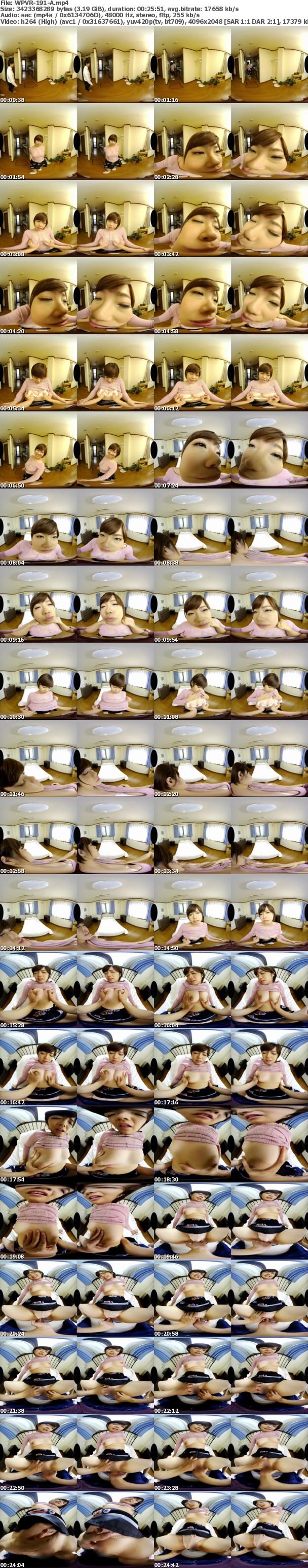 (VR) WPVR-191 モデルルームで敏感ボインな婚約者と声ガマン性交…でも見学中に生はマズくない? 赤瀬尚子