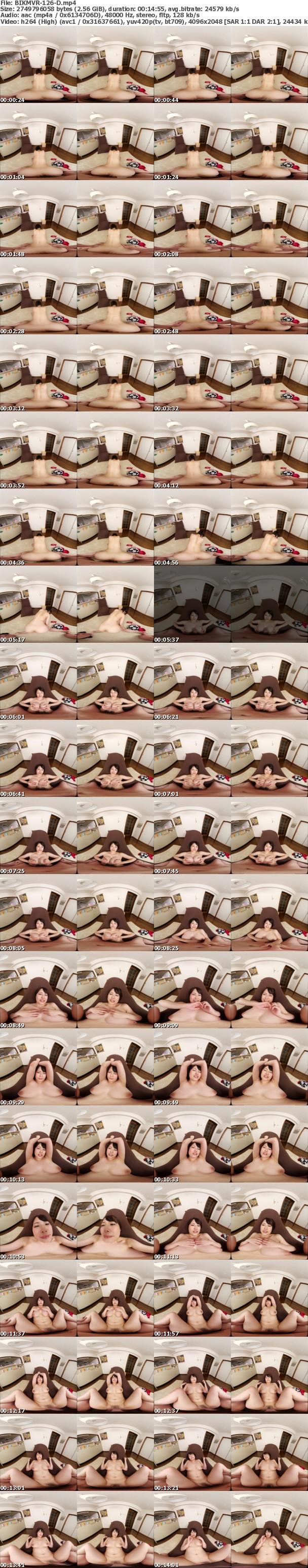 (VR) (LR) BIKMVR-126 「セフレになろうよ」'ちょろ'すぎる新人巨乳デリヘル嬢に連続射精(ダ)しまくり2 真田みづ稀