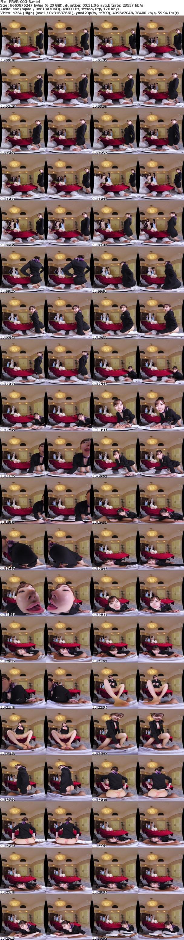 (VR) PRVR-003 【HQ高画質】SNSで大反響となった「永遠の愛をブチ壊すウエディングプランナー」VR登場! 新婦の隣で全力誘惑してくる巨乳美女!ドキドキ空気感と大量淫語でタップリ中出し絞り取られるボク! 深田えいみ