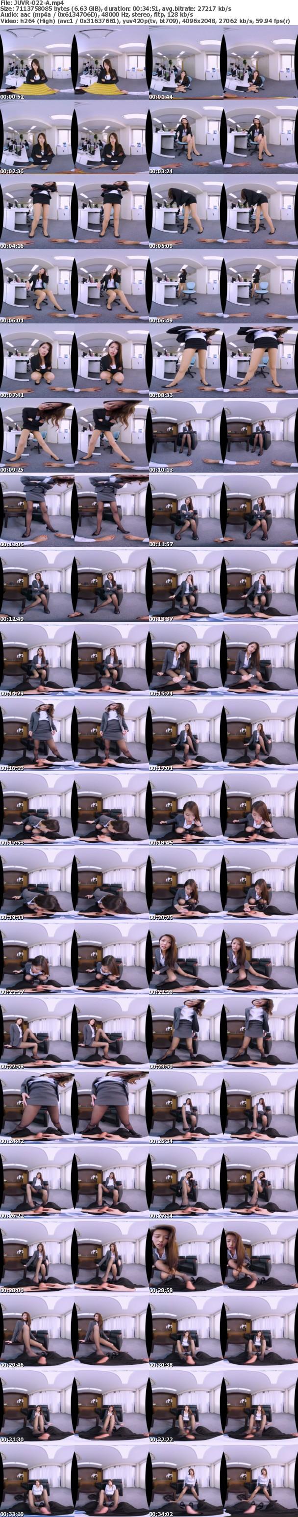 (VR) JUVR-022 【M男専用】初仕事でミスをして女上司に平謝りする新人の僕が思わず見上げるとまさかのエロハプニング!! 土下座視点VR!!全編パンスト着用!!/見下し淫語JOI/S痴女上司の逆レ○プ 通野未帆