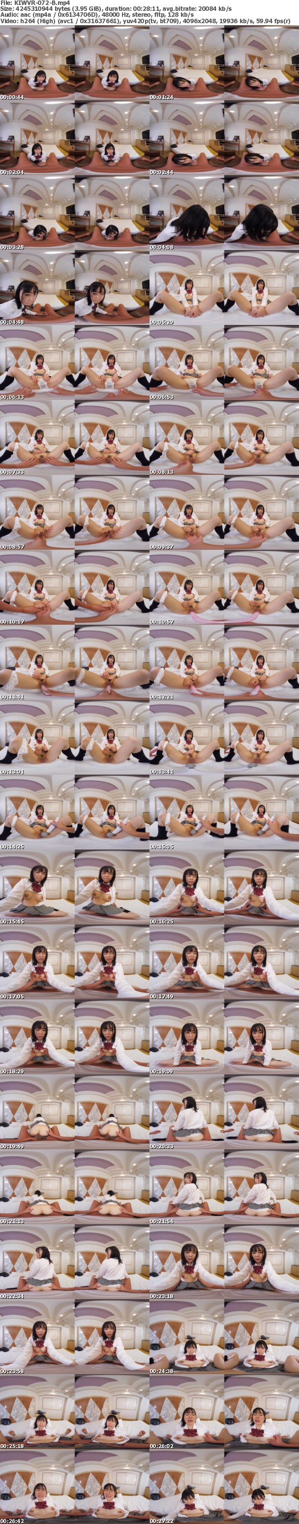 (VR) KIWVR-072 HQ超画質革命!パパ活円光!「またイッてもいいですか…」敏感体質の制服美少女とラブホでしっぽり中出し性交 琴音芽衣