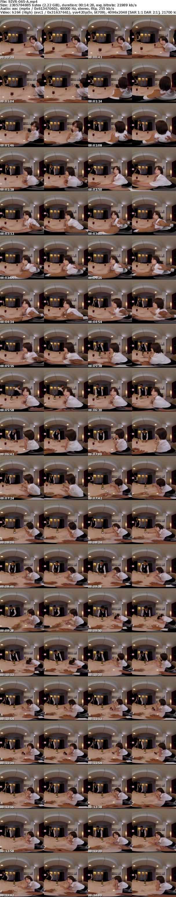 (VR) SIVR-065 女上司と相部屋VR 無防備な上司の姿に性欲のタガが外れて一晩中ヤリまくった一部始終 奥田咲