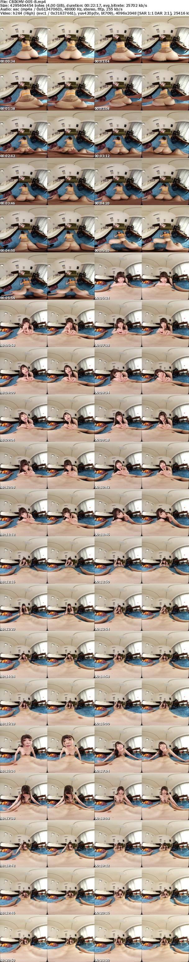 (VR) (LR) CBIKMV-005 絶倫ボディ 爆乳Gカップ嬢のぐちょ濡れ生ま○こに即ハメで追撃アクメっで生ち○ぽ堕ち 排卵日にどっぷり種付け貪り性交 三船かれん